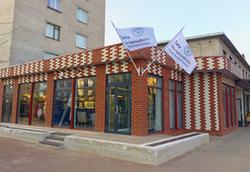 Narva kontor, Tallinna mnt 14, Narva